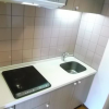 2K Apartment to Rent in Shibuya-ku Kitchen