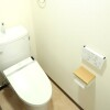 1K Apartment to Rent in Yokohama-shi Kohoku-ku Toilet