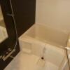 1LDK Apartment to Rent in Shinagawa-ku Bathroom