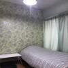 Shared Terrace house to Rent in Edogawa-ku Bedroom