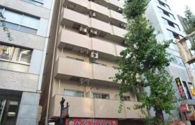 1R Mansion in Shibadaimon - Minato-ku