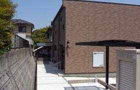 1LDK Apartment in Hikarigaoka - Munakata-shi