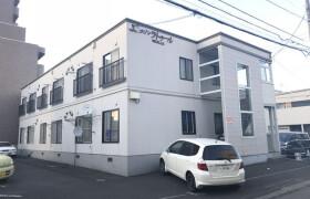 2LDK Apartment in Kikusui 8-jo - Sapporo-shi Shiroishi-ku