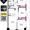 3LDK Apartment to Buy in Ota-ku Floorplan