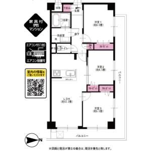 3LDK {building type} in Omorinishi - Ota-ku Floorplan