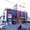 2LDK マンション 目黒区 Shopping Mall