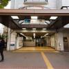 1R Apartment to Buy in Suginami-ku Train Station