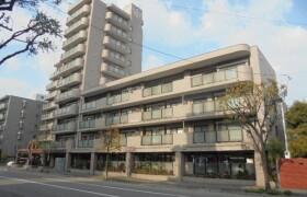 3LDK Apartment in Minami16-jonishi - Sapporo-shi Chuo-ku