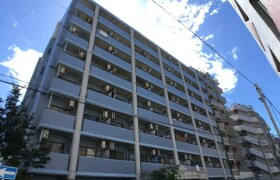 2DK Apartment in Arato - Fukuoka-shi Chuo-ku