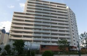 神戸市中央区東川崎町-3LDK{building type}
