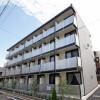 在名古屋市中村區內租賃1K 公寓大廈 的房產 戶外