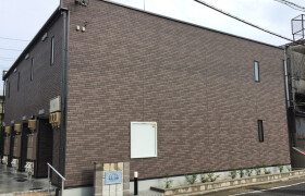1K Apartment in Ushidatecho - Nagoya-shi Nakagawa-ku