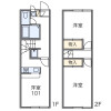 2DK Apartment to Rent in Abiko-shi Floorplan