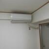 1DK Apartment to Buy in Osaka-shi Kita-ku Equipment