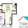 1DK Apartment to Rent in Mitaka-shi Floorplan