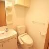 在台東區購買1K 公寓大廈的房產 廁所