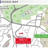 2LDK Apartment to Buy in Yokohama-shi Hodogaya-ku Access Map