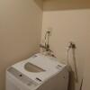 1K Apartment to Rent in Kagoshima-shi Equipment