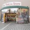 1SLDK Apartment to Rent in Kawasaki-shi Miyamae-ku Supermarket