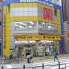 1DK Apartment to Rent in Toshima-ku Drugstore