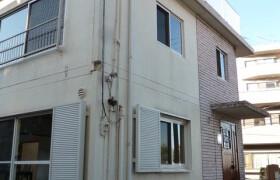 4LDK House in Hosen - Yokohama-shi Hodogaya-ku