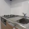 在品川區內租賃2DK 公寓大廈 的房產 廚房