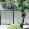 在Nagoya-shi Chikusa-ku購買3DK 公寓的房產 戶外