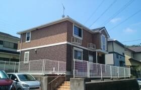 3LDK Apartment in Nakamachidai - Yokohama-shi Tsuzuki-ku