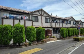 3LDK Apartment in Momura - Inagi-shi