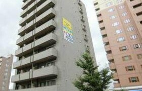 Whole Building Apartment in Kita1-jonishi(20-28-chome) - Sapporo-shi Chuo-ku