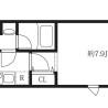 1K Apartment to Rent in Sumida-ku Floorplan