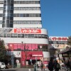 Whole Building Apartment to Buy in Suginami-ku Shopping mall