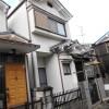 在京都市伏見区购买3DK 独栋住宅的 户外