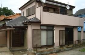 Whole Building House in Magino - Sagamihara-shi Midori-ku