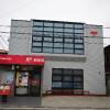 在平塚市內租賃3SLDK 公寓大廈 的房產 郵局