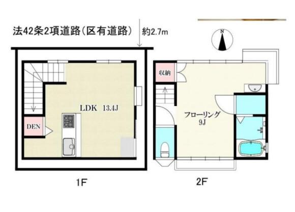 1LDK House to Buy in Shibuya-ku Floorplan