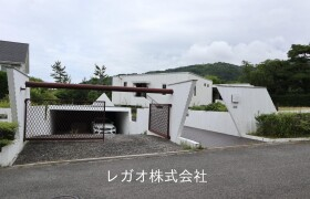 Land only {building type} in Okuikeminamicho - Ashiya-shi