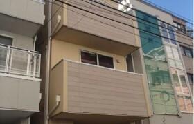 3LDK House in Azabudai - Minato-ku