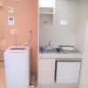 1R Apartment to Rent in Yokohama-shi Kanazawa-ku Kitchen