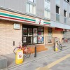 1R Apartment to Rent in Kyoto-shi Shimogyo-ku Convenience store