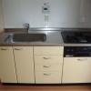 3DK Apartment to Rent in Kawasaki-shi Takatsu-ku Kitchen