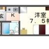 1R Apartment to Rent in Amagasaki-shi Floorplan