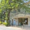 Whole Building Apartment to Buy in Shinjuku-ku Library