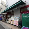1K Apartment to Rent in Yokohama-shi Naka-ku Supermarket