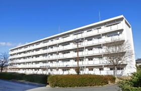 3DK Mansion in Asaka - Otawara-shi