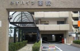 1R {building type} in Yakuin - Fukuoka-shi Chuo-ku