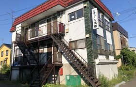 札幌市白石区 北郷三条 2DK アパート