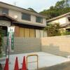 6DK House to Buy in Kyoto-shi Yamashina-ku Exterior