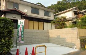 6DK {building type} in Misasagi besshiyocho - Kyoto-shi Yamashina-ku