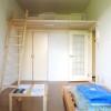 1K Apartment to Rent in Kyoto-shi Yamashina-ku Room